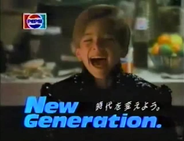 James safechuck pepsi commercial photo
