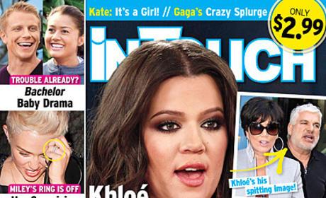 Khloe Kardashian: Rejected!