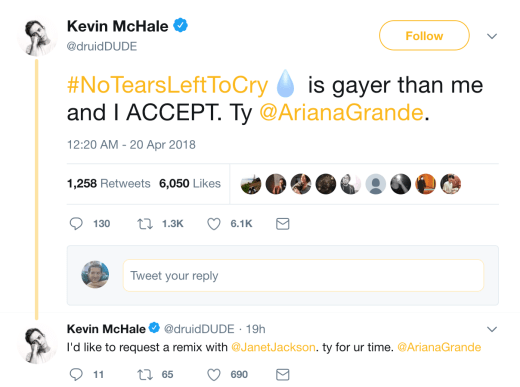 Kevin McHale announces