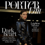 Leighton Meester Magazine Cover