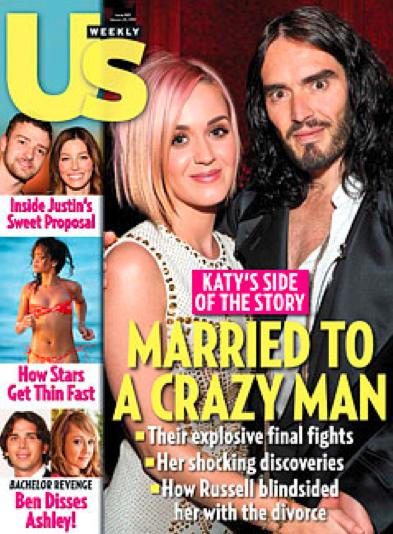 Katy Perry Us Cover