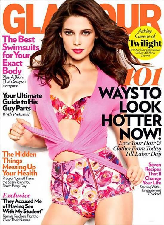 Ashley Greene Glamour Cover