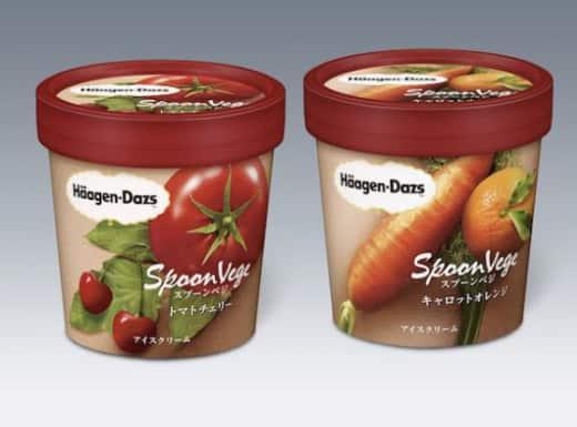 Vegetable Ice Cream