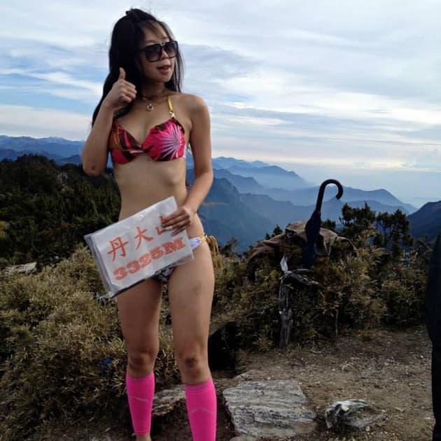 After Dies Bikini 65 Foot The 36 Wu Gigi Fall; Climber Was ul3cTKF1J5
