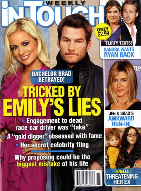 Tricked By Emily's Lies!