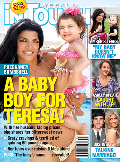 No Baby for Teresa Giudice