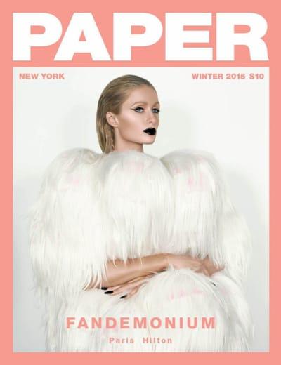 Paris Hilton Paper Cover
