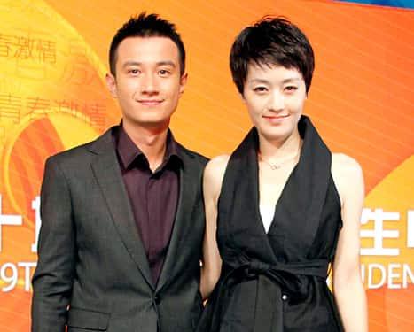 Wen Zhang, Ma Yili Photo