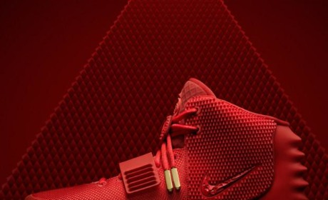 How much would you pay for a pair of Nike Air Yeezy 2?