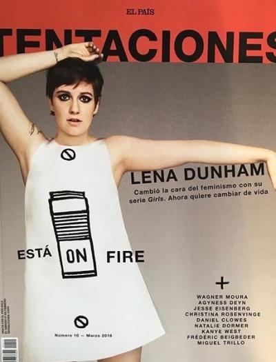 Lena Dunham: Photoshopped?
