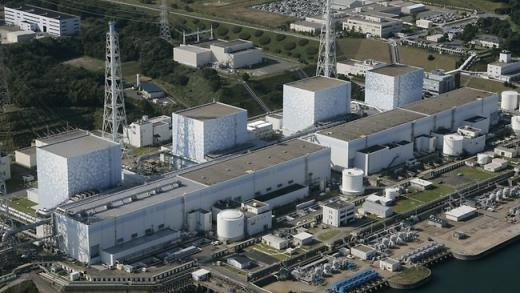 Fukushima Power Plant Pic