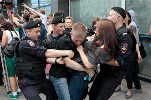 Gay Pride Protest Russia