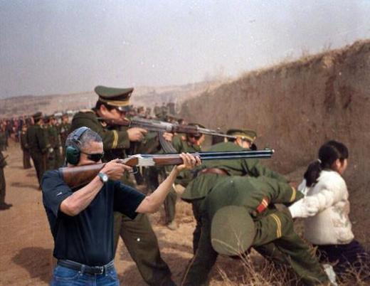 Obama Parody Gun Pic