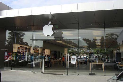 Apple Glass Door
