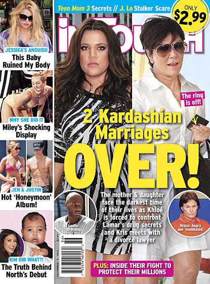 Double Kardashian Divorce?