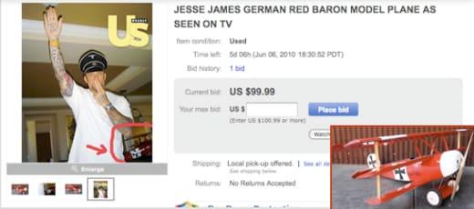 James eBay
