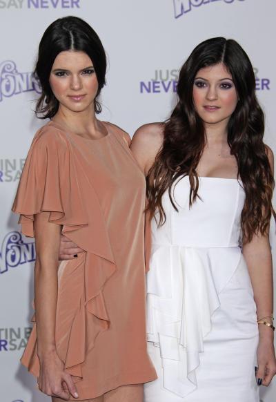 Premiere Sisters