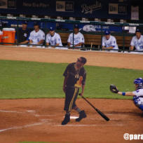 Drake Meme Baseball