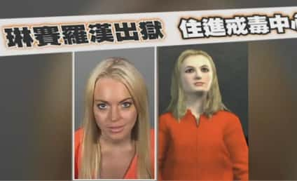 The Incarceration of Lindsay Lohan: A Reenactment