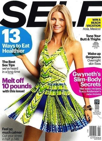 Gwyneth Paltrow Self Cover