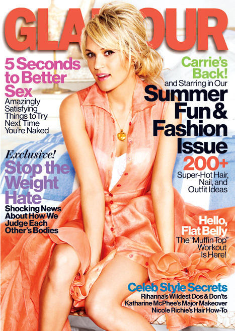 Carrie Underwood Glamour Cover
