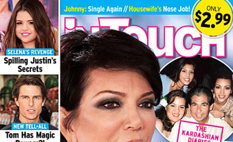 Would you want Kris Jenner as your mother?