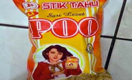 29 Most Awful, Ridiculous Food Product Names Ever (WTH is #19?!)