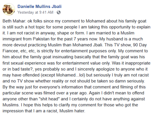 Danielle Mullins Facebook message by Beth Mahar