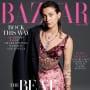 Paris Jackson for Harper's Bazaar Singapore
