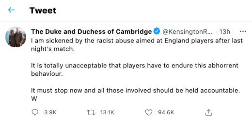 prince will statement