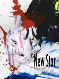 Lady Gaga: New Star