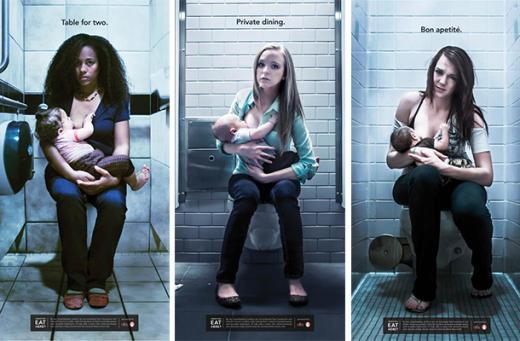 When Nurture Calls Pro-Breastfeeding Ads