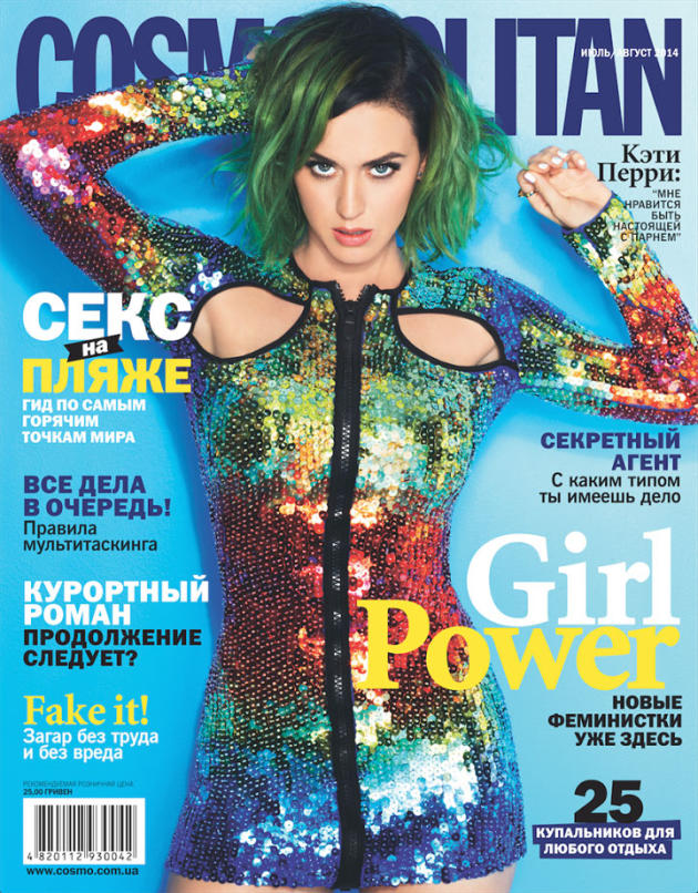 Katy Perry Girl Power