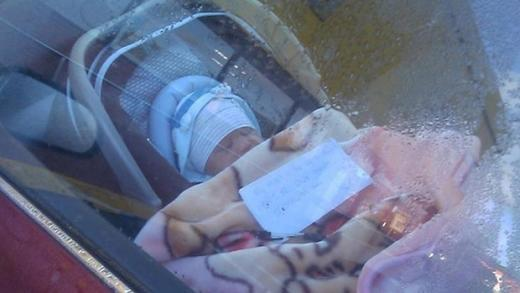 Infant Left Alone Photo