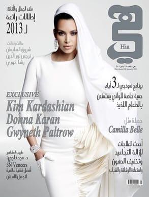 Kim Kardashian Hiya Cover