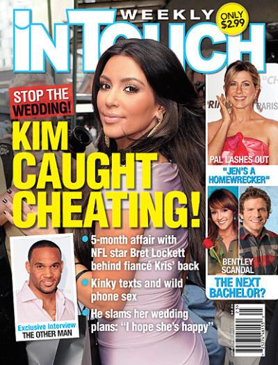 Kim Kardashian Caught Cheating?!