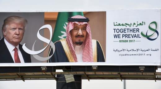 Donald Trump Saudi Arabian Billboard