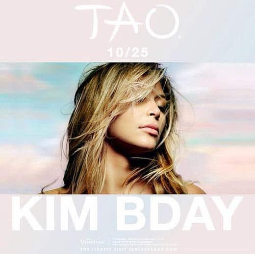 Kim Kardashian Birthday Invite