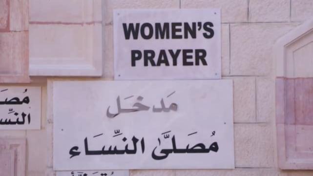 Hoy visitan una mezquita