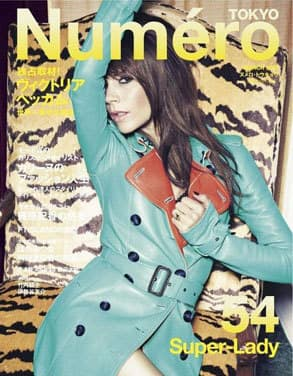 Victoria Beckham Numero Cover