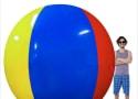 Amazon Customer Gives Beach Ball 2-Star Rating, Explains Why