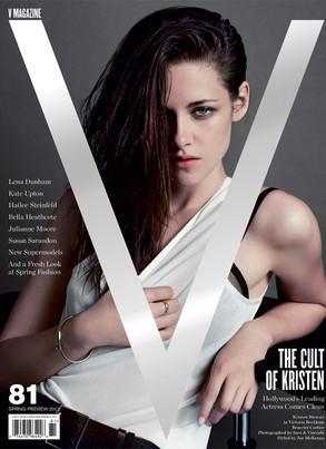 Kristen Stewart V Cover