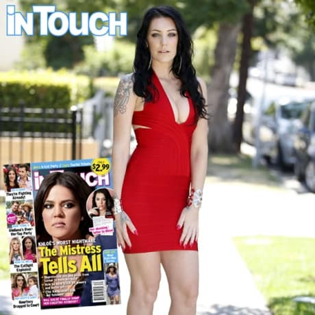 Jennifer Richardson In Touch Photo