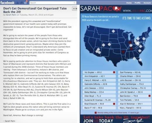 Sarah's Targets