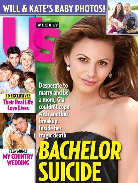 Gia Allemand Suicide Cover