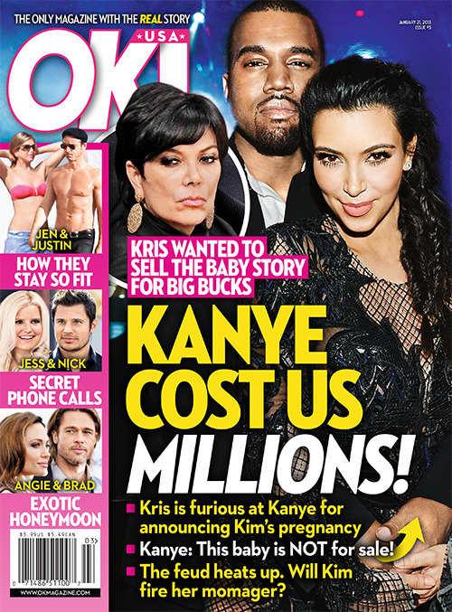 Kris. vs. Kanye Kover