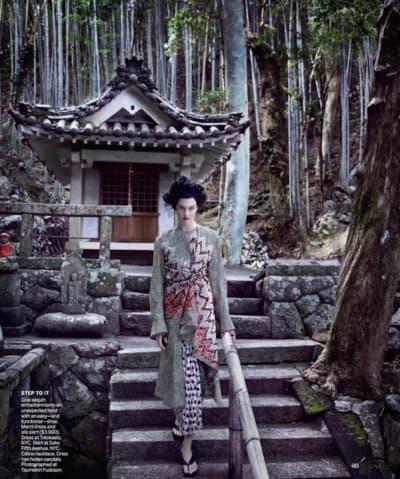 Karlie Kloss as a Geisha