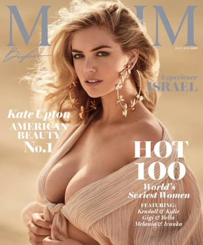 Kate Upton for Maxim Hot 100 List 2018